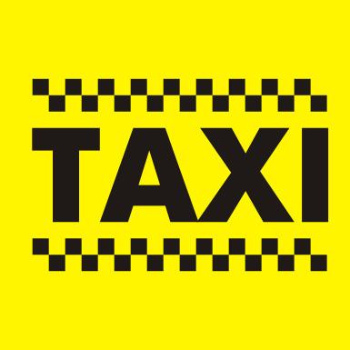 Такси нефтеюганск