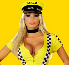 Такси Нягань