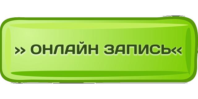 button-24843_640