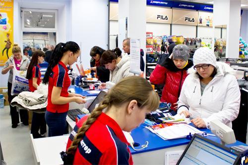 спортмастер сургут каталог товаров цены на официальном сайте