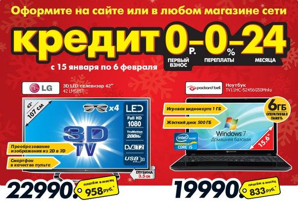 С 29 апреля по 19 мая в магазине мвидео проходит акция скидки до 50% подробности у