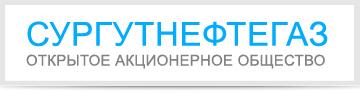 surgutneftegaz-logo